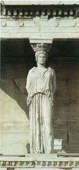 Статуя портика кариатид