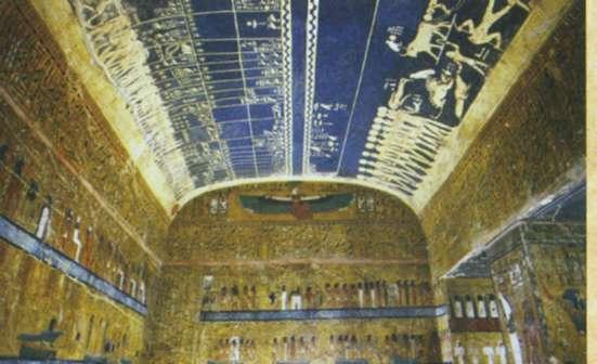 Изображение небесного свода на потолке погребальной камеры